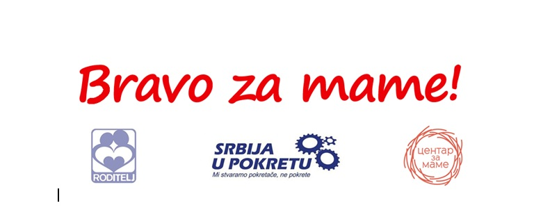 Serbia on the Move | Right for Moms!